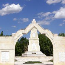 Şükrü Paşa Anıtı ve Balkan Savaşı Müzesi